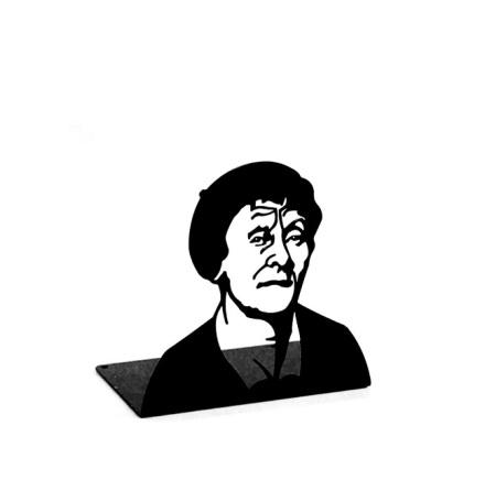 Bokstöd - Astrid Lindgren