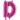 Ballongbokstav - Rosa 35 cm