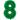 Ballongsiffra - Grön